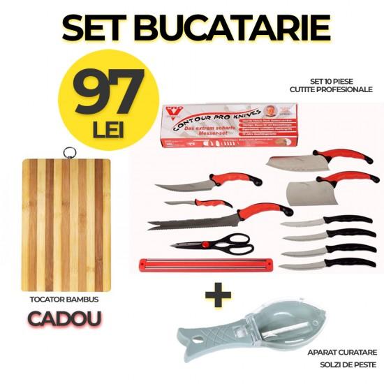 SET BUCATARIE 10 CUTITE CONTOUR PRO +TOCATOR BAMBUS + APARAT PENTRU INDEPARTAT SOLZII DE PESTE